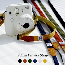 【あす楽】カメラストラップ 20mm 20ミリ フィルムカメラ ミラーレス Delicious Camera Strap MJC18061 MOUTH マウス