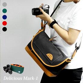 【あす楽】【送料無料】 カメラバッグ 一眼レフ ミラーレス ショルダーバッグ カメラケースセット Delicious mark-1 pack デリシャスマークワン MJS11019 MJC12024 MOUTH マウス おしゃれ 日本製 大阪製 MadeinJAPAN ミラーレス キャンバス