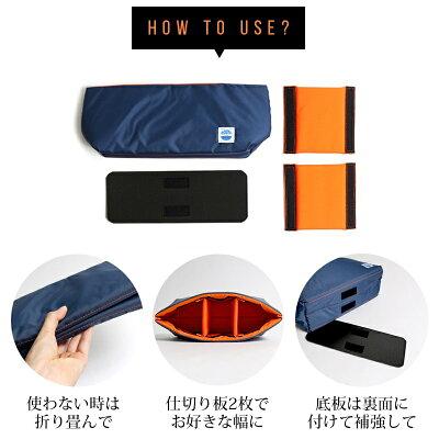 一眼レフカメラバッグインナーバッグソフトクッションボックス日本製MOUTHDeliciouscaseMJC12024NAVY/ORANGEネイビー/オレンジ[カメラケース/インナーケース/MADEINJAPAN/マウス/船形/舟/保護]