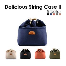 MOUTH マウス delicious String Case2 S デリシャスストリングケース2 S インナーケース 巾着 MJC20074