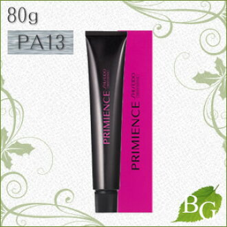 Shiseido プリミエンス (PA13) 80 g