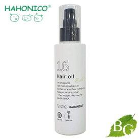 ハホニコ 十六油 (16油 ジュウロクユ) 120mL