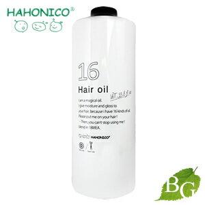 ハホニコ 十六油 (16油 ジュウロクユ) 1000mL 詰替え用