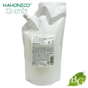 ハホニコ 十六油水 (16油水 ジュウロクユスイ) 500mL 詰替え用