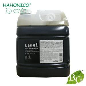 ハホニコ ラメイヘアクレンジング (シャンプー) 4000mL 詰替え用