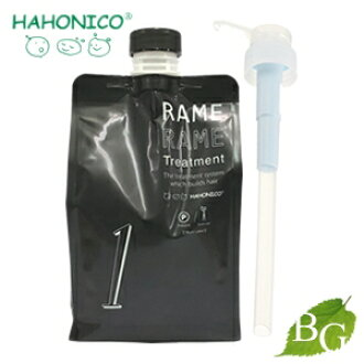 The hajonico lame lame (No.1) (treatment) 1000 g (with pump)