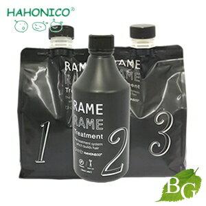 ハホニコ ザ ラメラメ No.1 No.2 No.3 セット (トリガー、ポンプ付き)