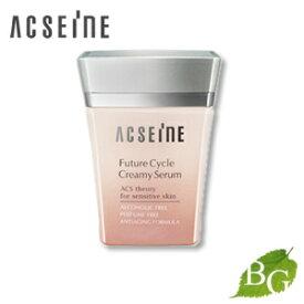 アクセーヌ フューチャーサイクル クリーミィセラム 45g