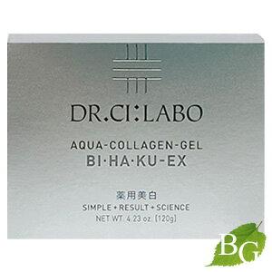【送料無料】ドクターシーラボ 薬用 アクアコラーゲンゲル 美白 EX 120g