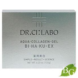 ドクターシーラボ 薬用 アクアコラーゲンゲル 美白 EX 120g