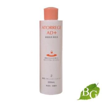 アトレージュ AD+ medical use skin treatment 200mL