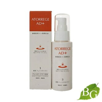 ArtRage AD + medicated face moist 80 mL