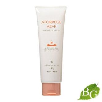 ArtRage AD + mild cleansing 250 g