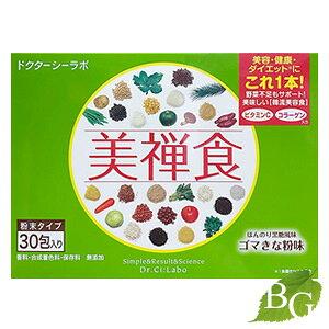 ドクターシーラボ 美禅食 (黒糖入り穀物粉末) 15.4g×30包