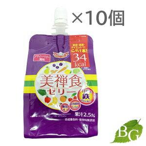 【あす楽】【送料無料】ドクターシーラボ 美禅食ゼリー (アサイーベリー風味) 200g×10個セット