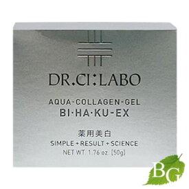 ドクターシーラボ 薬用 アクアコラーゲンゲル 美白 EX 50g