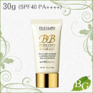 ドクターシーラボ BB パーフェクトクリーム エンリッチリフト 30g (SPF40 PA++++)