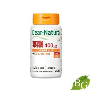 アサヒ ディアナチュラ 葉酸 60粒 (60日分)