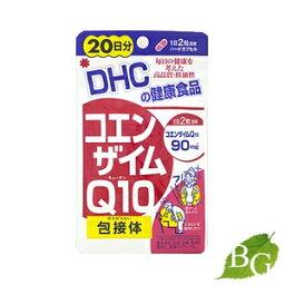DHC輔酶Q10 40粒(20天份)