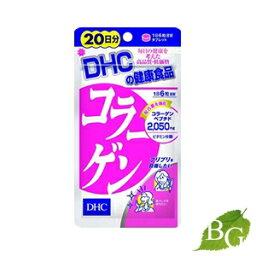 DHC膠原蛋白120粒(20天份)