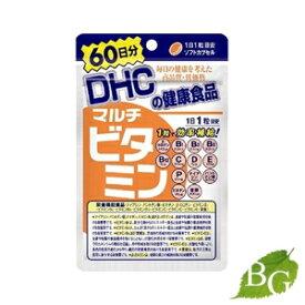 DHC マルチビタミン 60粒 (60日分)