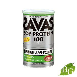 明治 ザバス ソイプロテイン100 (ココア) 315g (約15食分)