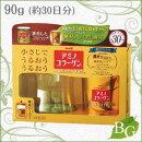 明治製菓アミノコラーゲンプレミアムスターターキット90g(約30日分)