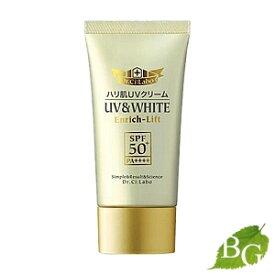 ドクターシーラボ UV&WHITEエンリッチリフト50+ 40g (SPF50+ PA++++)