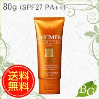 DHC MEN一體式乳罩緊身衣UV保護凝膠80g(SPF27 PA++)