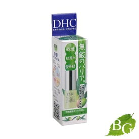 DHC オリーブバージンオイル (SS) 7mL
