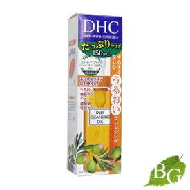 DHC 薬用 ディープクレンジングオイル (SSL) 150mL