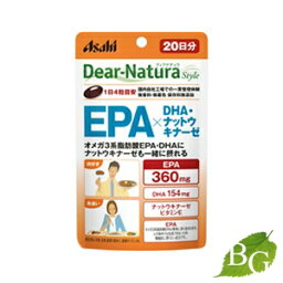asahidianachurasutairu EPA×DHA納豆激酶80粒(20天份)