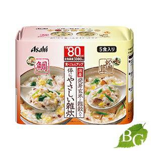 スリムアップスリム リセットボディ 体にやさしい鯛&松茸雑炊 5食セット