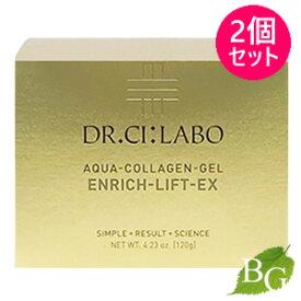 【あす楽】【送料無料】ドクターシーラボ アクアコラーゲンゲル エンリッチリフトEX 120g×2個セット