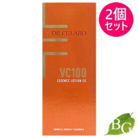 【送料無料】ドクターシーラボ VC100エッセンスローションEX 150mL×2本セット