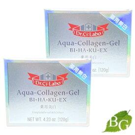 【送料無料】ドクターシーラボ 薬用 アクアコラーゲンゲル 美白 EX 120g×2個セット