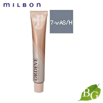 Milbon ordeve halftone (7-wAS/H white ash) 80 g