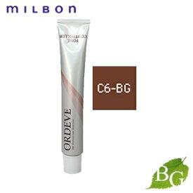 ミルボン オルディーブ トーンコントロール (C6-BG ベージュ) 80g