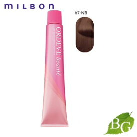 ミルボン オルディーブ ボーテ (b7-NB ニュートラルブラウン) 80g