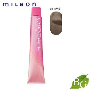 ミルボン オルディーブ ボーテ (b9-sMS シルキーミモザ) 80g