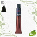 ウエラ コレストン パーフェクト J 1剤 ディープ ブラック (J5/0) 80g