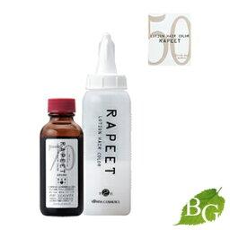 作為伊利亞Rapid號化妝水毛發染料(50)自然的栗色每個60mL