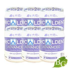 【送料無料】ジーシー リカルデント 粒ガム ボトル グレープミント 140g×6個セット