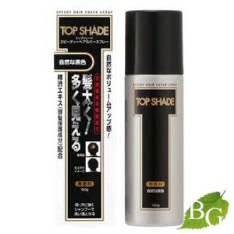 Willow shop top shade speedy hair cover spray (natural black) 150 g