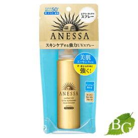 【あす楽】資生堂 アネッサ パーフェクトUV スプレー アクアブースター 60g