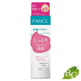 【あす楽】ファンケル 洗顔パウダー 50g