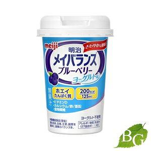 明治 メイバランス Miniカップ ブルーベリーヨーグルト味 125mL×12本