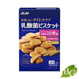 【送料無料】スリムアップスリム リセットボディ 乳酸菌ビスケット プレーン味 23g×4袋入り