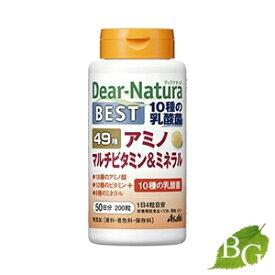 アサヒ ディアナチュラ ベスト49アミノ マルチビタミン&ミネラル 200粒 (50日分)