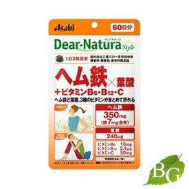 【送料無料】アサヒ ディアナチュラ スタイル ヘム鉄×葉酸+ビタミンB6・B12・C 120粒 (60日分)